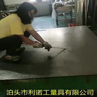铸铁平板维修、铸铁平台维修、刮研铲刮精度修理恢复