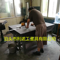 大理石平板维修、大理石平台维修、花岗岩平板平台研磨维修