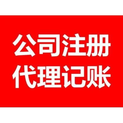 北京文物鉴定公司注册流程及费用图片