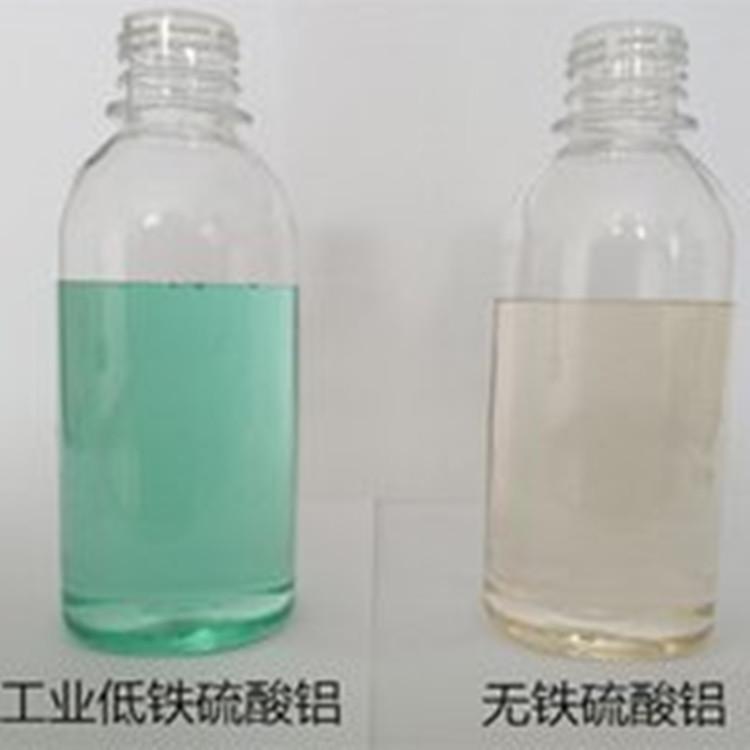 淄博三丰液体硫酸铝图片