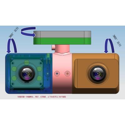供应国浩通新款私模360度无死角双路摄像机