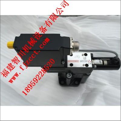 阿托斯电磁阀AGMZOTERSPS10210 I 54