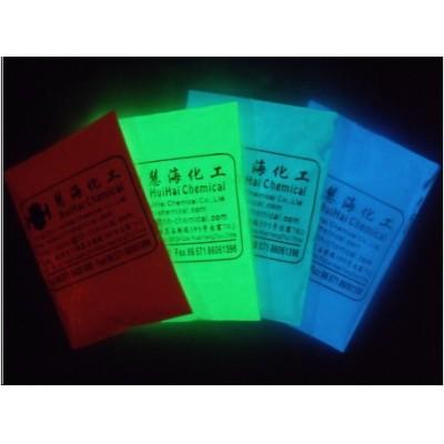 注塑夜光粉,长效夜光粉,稀土夜光粉,工艺用夜光粉