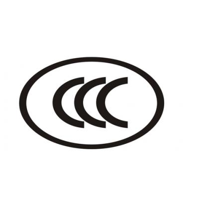 充电器3C认证流程