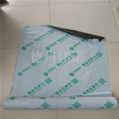 加工定制pe保护膜,不锈钢板保护膜,