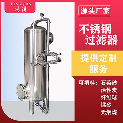 厂家直供定州工业水处理软化树脂过滤器 石英砂过滤器支持定制