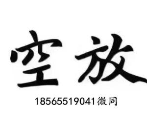 惠州私人24小时借款_惠州 纯私人借款