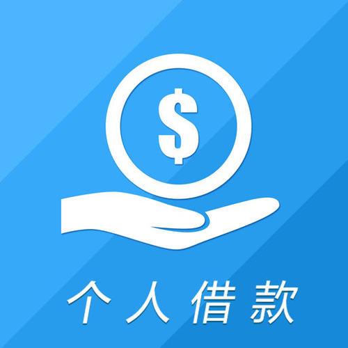 惠州私人借款有什么要求_惠州私人借款有专业放几千的吗
