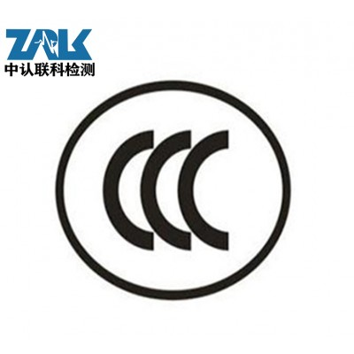 电热水壶3C认证检测要求