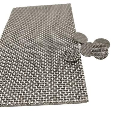 304材质烧结网  五层烧结网