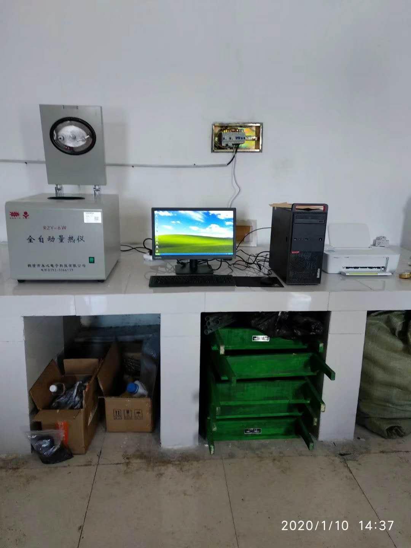 广东东莞虎门生物质颗粒检测设备  生物质颗粒检测仪图片