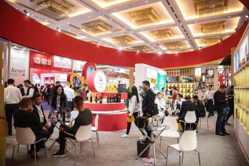 2021上海红酒展图片