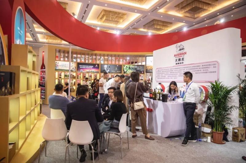 2021上海食品饮料展图片