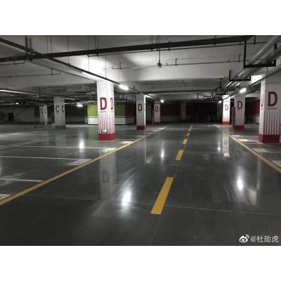 云南交通设施环氧地坪