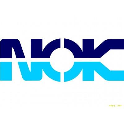 日本NOK密封件中迈恒远销售