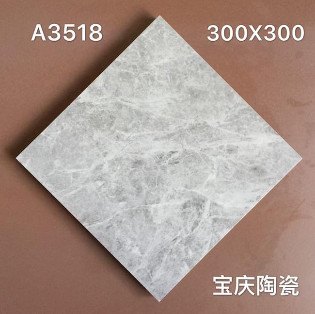 只发工程 优惠促销  宁波 菠萝蜜陶瓷  小地砖