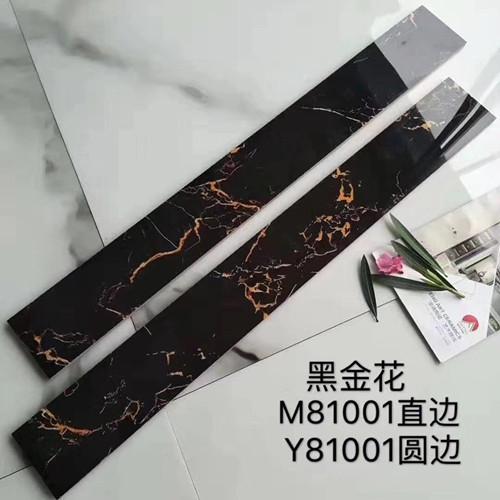 只发工程 优惠促销  宁波 菠萝蜜陶瓷  地脚线