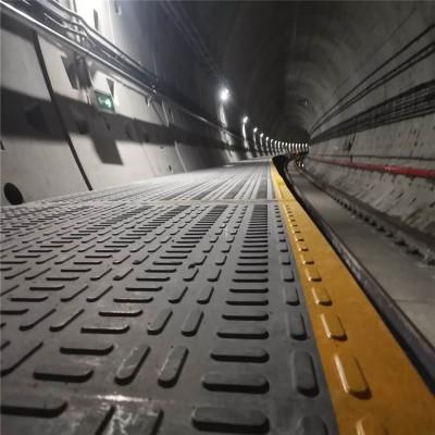 甘肃地铁疏散平台板生产厂家