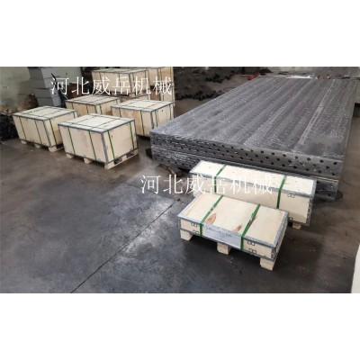 保定铸铁平台生产基地 铸铁平板含地描器安装调平