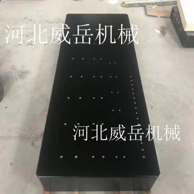 铸铁平台面厚20常规件 铸铁试验平台T型槽22开口