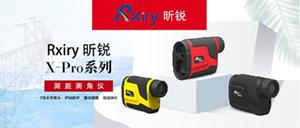 昕锐测距仪X1200PRO蓝牙功能 配置高图片