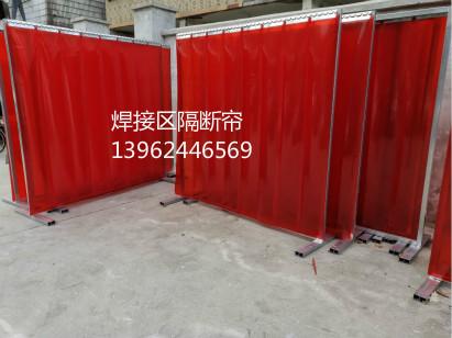 供应太仓PVC遮弧光板、昆山遮焊光门帘、常熟电焊隔断屏