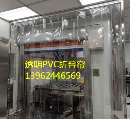 供应太仓PVC折叠门、昆山折叠式门帘、活动型门帘图片