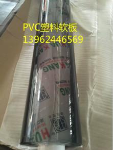 供应常熟PVC软板、昆山透明软玻璃、苏州塑料桌垫