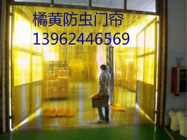 销售太仓橙色防虫门帘、昆山食品间防蝇门帘、防紫外线门帘