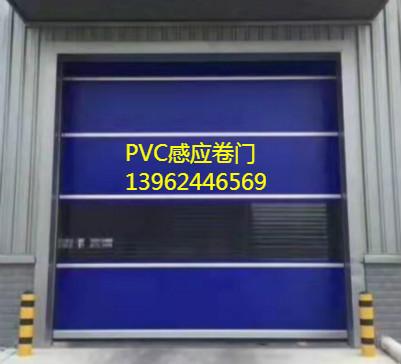 供应常熟PVC感应卷门、太仓高速门、昆山快速门、堆积门