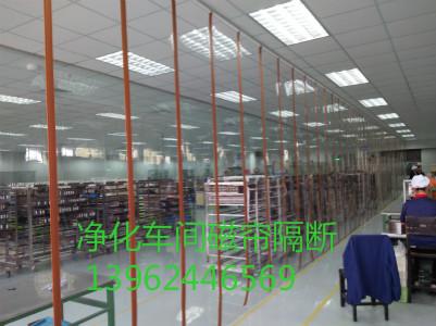 供应太仓PVC磁门帘、苏州磁吸软门帘、常熟透明磁铁门帘
