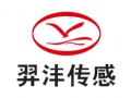 烟台羿沣传感测控技术有限公司