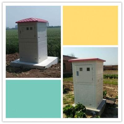 玻璃钢井房+射频卡灌溉控制器图片