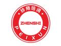 吉林省慧海人力资源服务有限公司