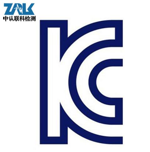 移动电源KC认证测试项目图片