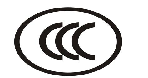 数码产品CCC认证办理图片