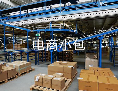 深圳到越南电商小包代收货款物流派送服务图片