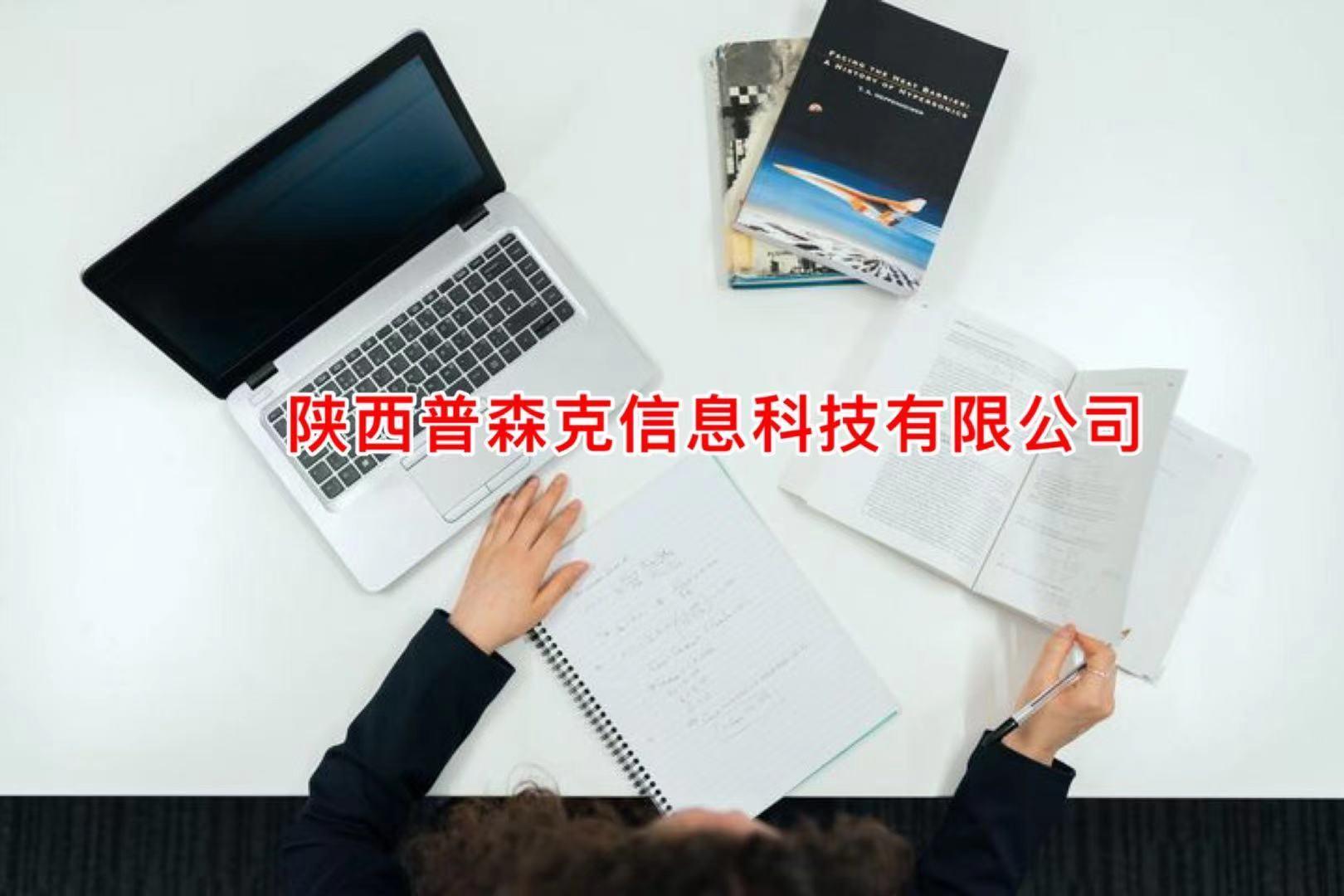 陕西省2021年工程师职称评审申报专业条件图片