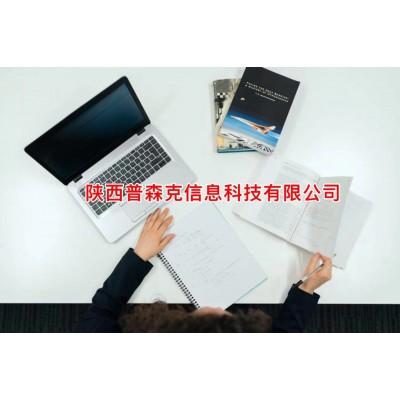 陕西省2021年工程师职称评审申报专业条件