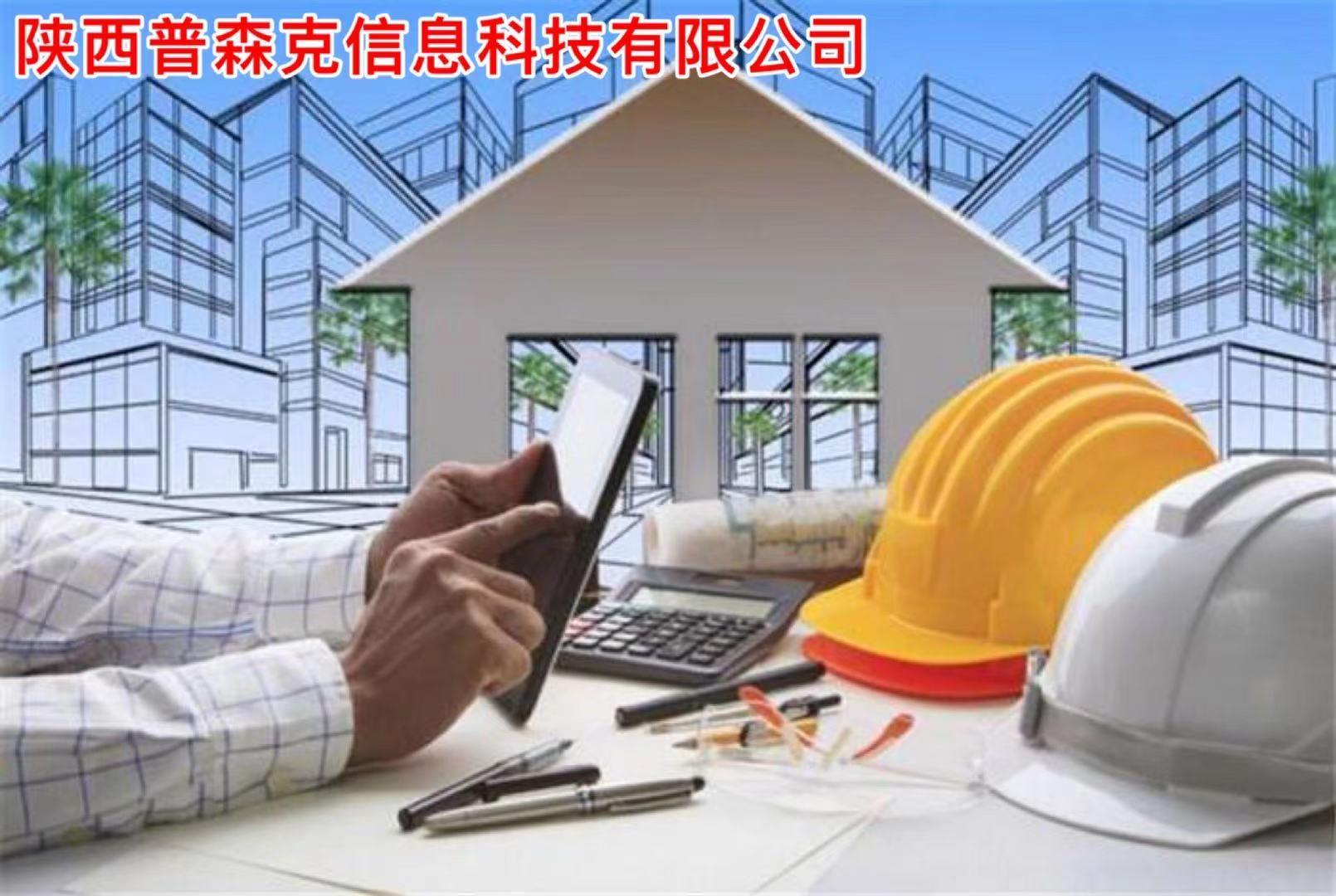 关于陕西工程师职称证书的认可度图片