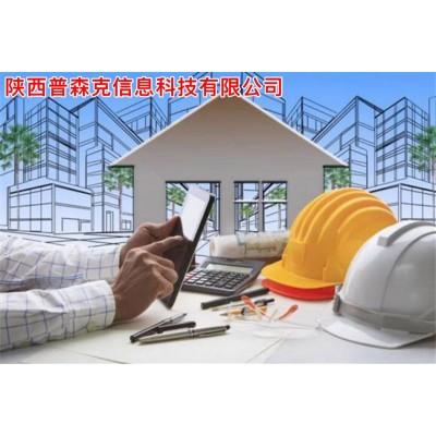 关于陕西工程师职称证书的认可度