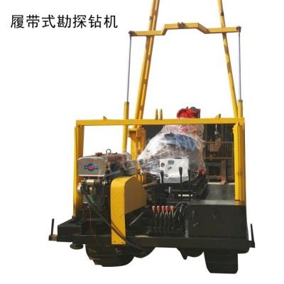 带水泵XY-1A-4打井钻机按需定制 履带勘察钻机
