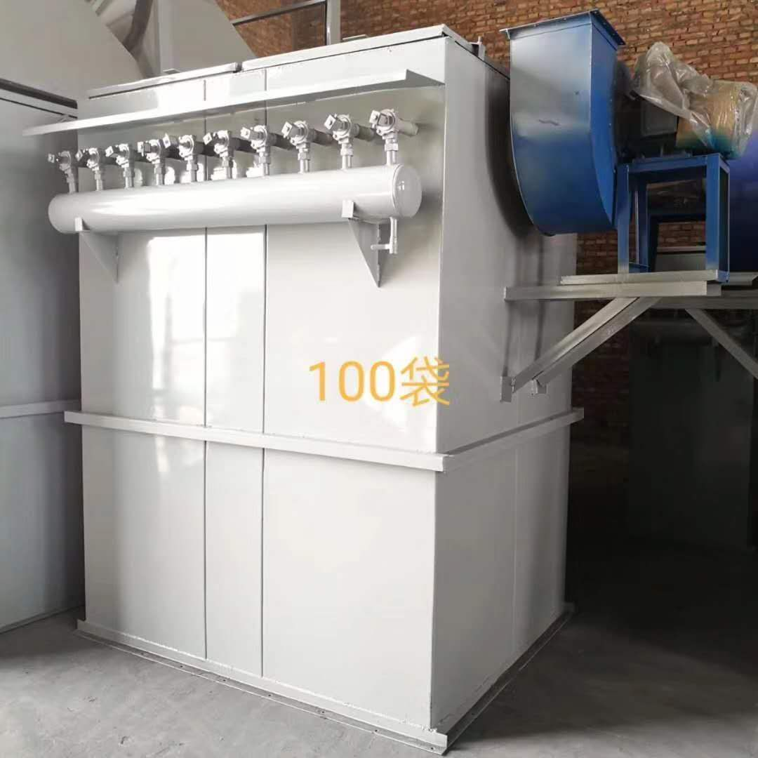 脉冲布袋除尘器 工业粉尘处理设备 木工车间中央除尘装置图片