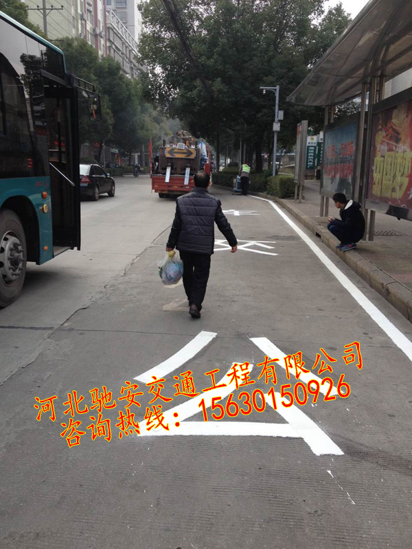 濮阳市道路标线,热熔标线涂料厂家直销图片