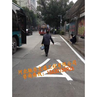 濮阳市道路标线,热熔标线涂料厂家直销