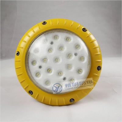 60WAC220VExdIICT4防爆高效节能灯