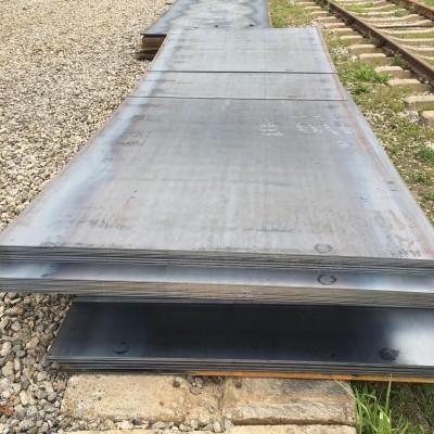 SA387Gr11Cl2舞钢美标容器板