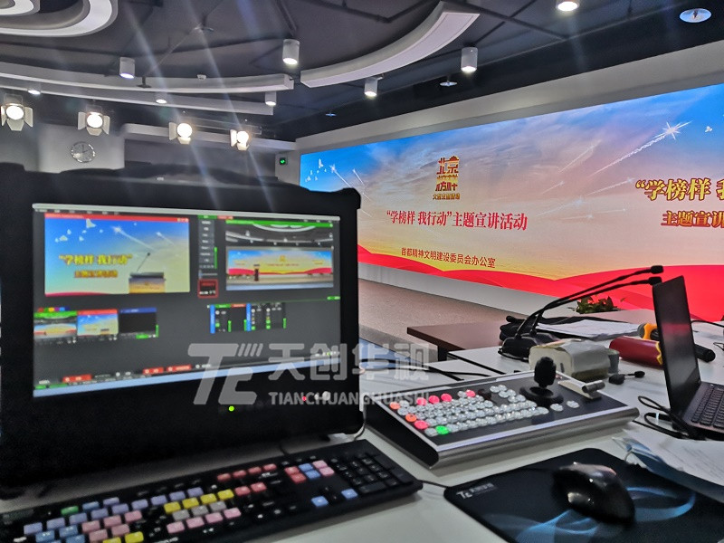 天创华视便携式虚拟直播一体机 线上网络课程直播一体机图片