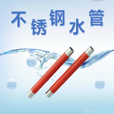 福建泉州工程薄壁不锈钢水管双卡压式不锈钢水管管件生产厂家
