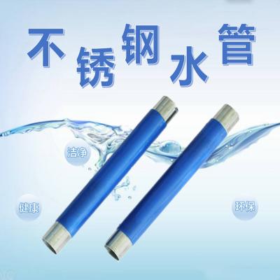 天津医院学校薄壁不锈钢水管卡压式不锈钢管件生产厂家